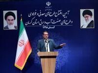 افتتاح طرحهای صنعتی و معدنی ۱۱۶۰۰میلیاردی در استان کرمان
