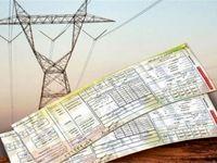 تعرفههای جدید برق برای پرمصرفها