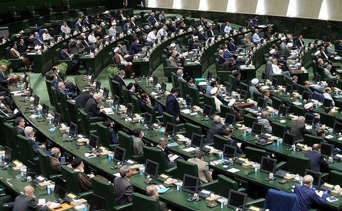 آغاز رأی گیری مجلس برای کابینه پیشنهادی رییسی