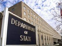 جایزه آمریکا برای دستیابی به 3سرکرده داعش
