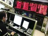 حضور بلند مدت سرمایهگذاران با وجود صندوق ثبیت بازار سرمایه