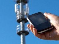 انتشار پارازیت ناشناس مختلکننده GPS در تهران