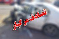واژگونی مرگبار سرویس کارکنان پالایشگاه اصفهان