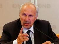 پایان خرید اوراق قرضه توسط بانک مرکزی اروپا