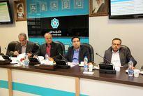 برگزاری مجمع سالیانه شرکت خدمات و پشتیبانی بانک توسعه تعاون