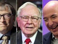 ثروت ۳آمریکایی بیشتر از ۵۰درصد کل جمعیت آمریکا