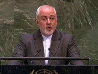 سخنرانی ظریف در سازمان ملل