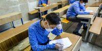 تمایل آموزش و پرورش به برگزاری حضوری امتحانات