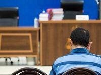 دومین جلسه محاکمه 8متهم جاسوسی از مراکز نظامی