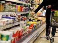 تغییرات نرخ کالاها و خدمات در مرداد ماه