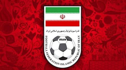 چه کسانی برای فوتبال ایران تصمیم میگیرند؟