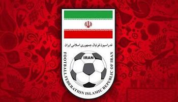 پیروزی تیم ملی فوتبال ایران برابر سوریه در نیمه اول