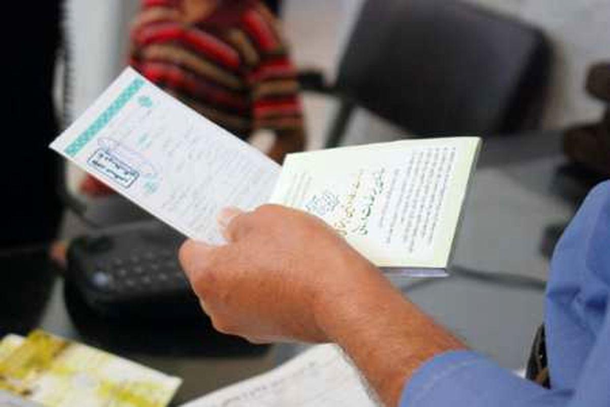 چگونگی پرداخت هزینه نسخه الکترونیک بیمهشدگان تامین اجتماعی
