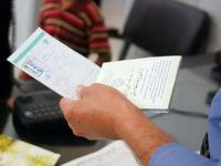 حذف دفترچههای بیمه تامین اجتماعی تا ۵ ماه دیگر