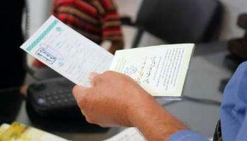 بیماران اجارهای، دفترچههای کرایهای