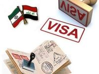 ویزا بین استانهای ایلام و واسط عراق حذف میشود