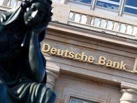 بزرگترین بانک آلمان ۷هزار نفر از کارمندان خود را تعدیل میکند