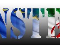 ماس برای تضمین «اینستکس» به ایران سفر میکند