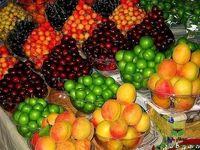 آخرین قیمت میوههای نوبرانه