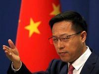 چین آمریکا را تحریم میکند