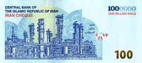 ایران چک جدید +عکس