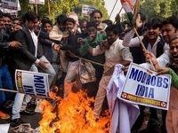 آشوب در هند با بزرگترین اختلاس تاریخ بانکداری