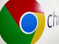 تعهد ۳۰۰میلیون دلاری گوگل برای حذف اخبار دروغین از اینترنت