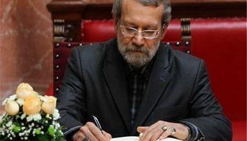 ابلاغ قانون بودجه۹۸ از سوی لاریجانی به روحانی