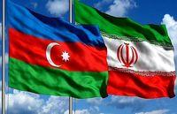 رایزنی وزیران امور خارجه ایران و آذربایجان