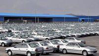 فروش ۶ محصول ایران خودرو از ساعت ۱۱ صبح ۹ آذر