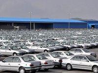 تولید ١١ماهه ایران خودرو به بیش از ٣٥٧هزار دستگاه رسید/ افت ١٢.٥درصدى تولید و فروش در بهمن ماه