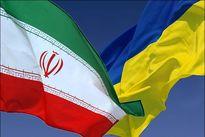 صادرات اوکراین به ایران چنددرصد رشد داشت؟