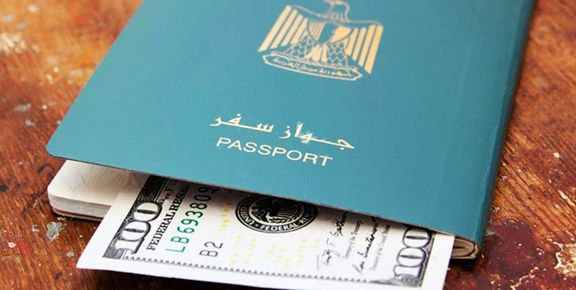 فروش تابعیت مصری به خارجیها در ازای ۱۰هزار دلار