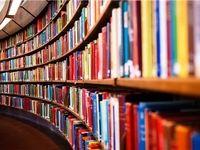 خسارت 90درصدی ناشران به دلیل شیوع کرونا