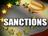 هزینه تحریمهای ایران فراتر از توان آمریکاست