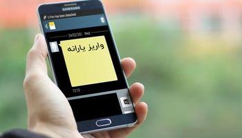 بدون دریافت «پیامک قطع یارانه» به دفاتر پیشخوان مراجعه نکنید