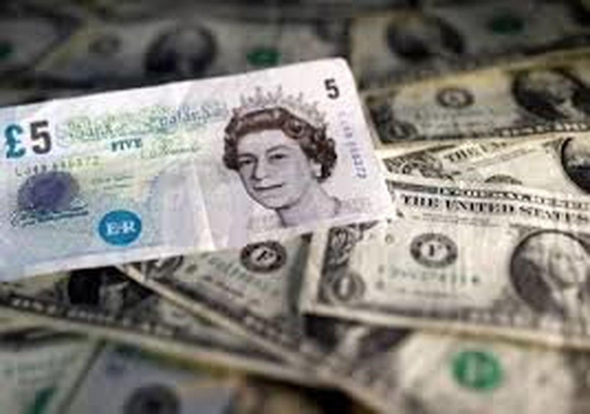 افزایش قیمت رسمی پوند