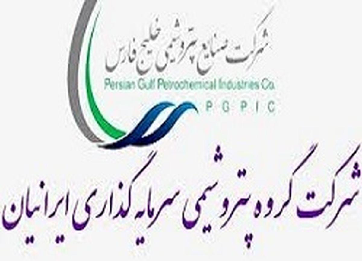 رشد یازده درصدی «پترول» در سه روز معاملاتی/ امروز سهام گروه پتروشیمی سرمایهگذاری ایرانیان پنج درصد بازدهی مثبت ثبت کرد