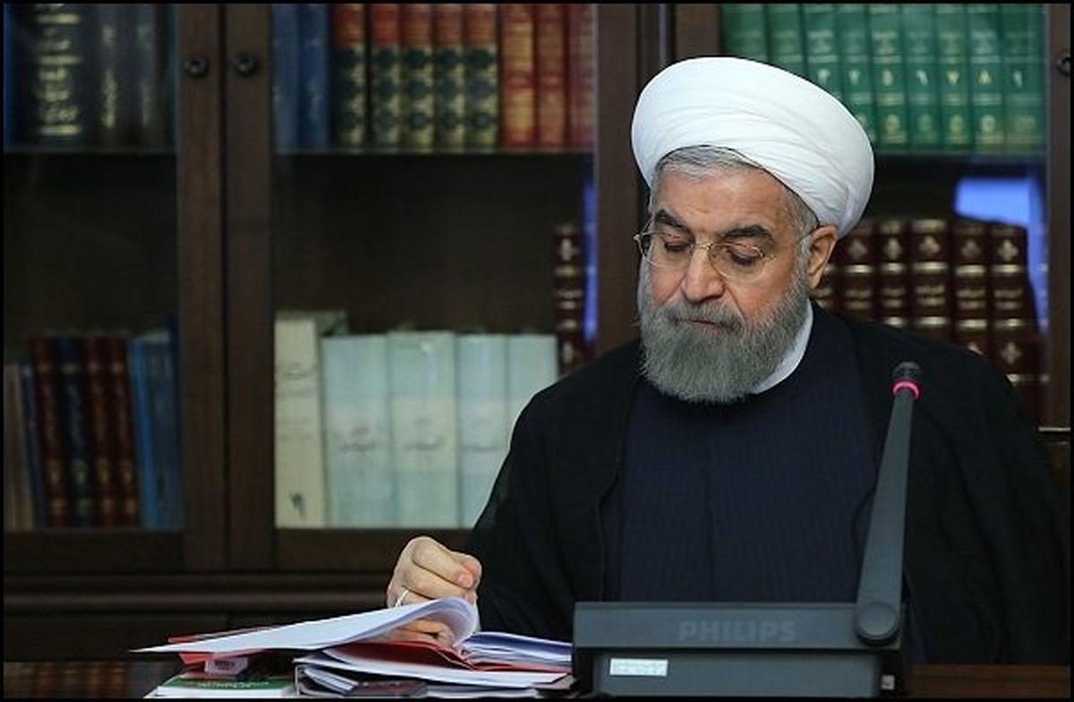 ارسال نامه برجامی روحانی به اتحادیه اروپا
