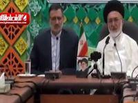 بازگشت حجاج ایرانی از امروز +فیلم