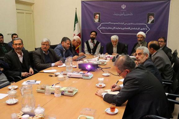 کلیات بودجه ۹۹با حضور جمعی از نمایندگان مجلس بررسی شد