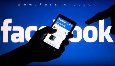 درآمد سه ماهه فیسبوک از 5 میلیارد گذشت