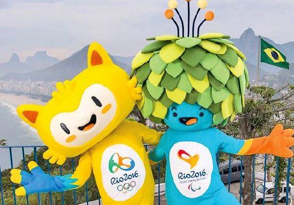 سفر تفریحی به المپیک چند؟