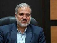 جزئیات حمله انتحاری به اتوبوس نیروهای سپاه