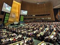 مجمع عمومی سازمان ملل قطعنامه ضد ایرانی تصویب کرد