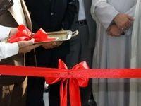 بهرهبرداری رسمی از پنج پروژه عمرانی در شهر تهران