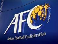 واکنشAFC به نتیجه بازی امشب ایران و پرتغال