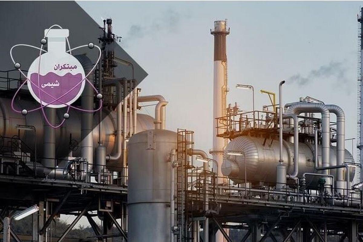 بازار خرید و فروش مواد شیمیایی در ایران