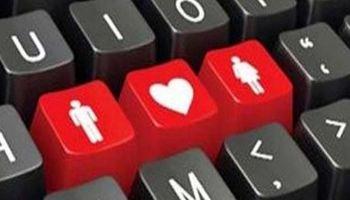 دستگیری طراح ربات جعلی همسریاب در تلگرام