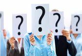 کسب و کار شما به چه رهبری نیاز دارد؟
